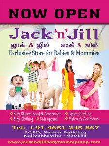jack-and-jill-baby-mommy-shop